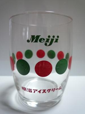 Meiji338